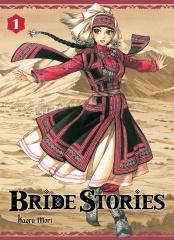 bride-stories-manga-volume-1-simple-45658