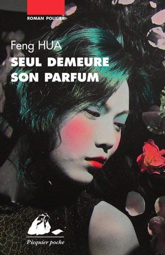 Seul-demeure-son-parfum-poche-600x927
